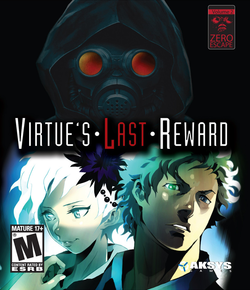 virtues-last-reward-cover